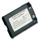 LG 510W 600mAh Li-ion utángyártott akkumulátor
