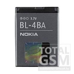 Nokia 2630 / 7070 BL-4BA Li-Polymer utángyártott akkumulátor