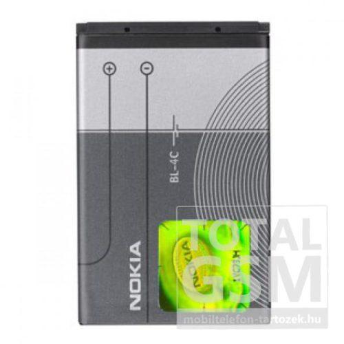 Nokia 6100 / 7200 BL-4C 1050mAh Li-ion utángyártott akkumulátor