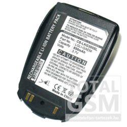 LG K228 800mAh Li-ion utángyártott akkumulátor