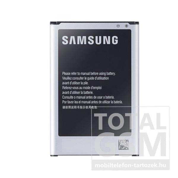 Samsung SM-G7102 Galaxy Grand 2 Duos 2600mAh LI-Ion gyári akkumulátor