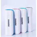 REMAX vésztöltő / power bank 2600mAh fehér-szürke