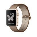 Apple Watch Series 2 42mm aranyszínű alumíniumtok kávébarna–karamell színű szőtt műanyag szíjjal