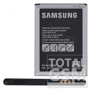 Samsung Galaxy J1 (2016) SM-J120 2050 mAh LI-Ion gyári akkumulátor EB-BJ120BBE
