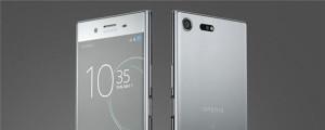 Sony Xperia XZ Premium Új Kártyafüggetlen Mobiltelefon www.mobiltelefon-tartozek.hu