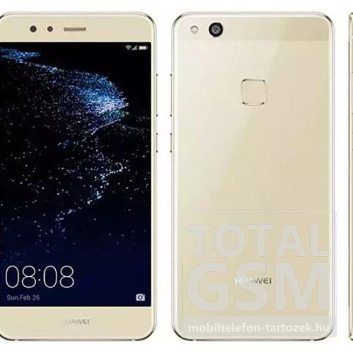 Huawei Ascend P10 Lite Dual SIM (32GB) (4GB RAM) arany mobiltelefon