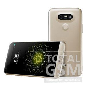 LG H840 G5 SE 32GB arany mobiltelefon