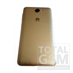 Huawei Ascend Y5-2 8GB Dual Sim Arany Mobiltelefon