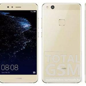 Huawei P10 Lite Dual Sim 4GB RAM (64GB) Arany Mobiltelefon