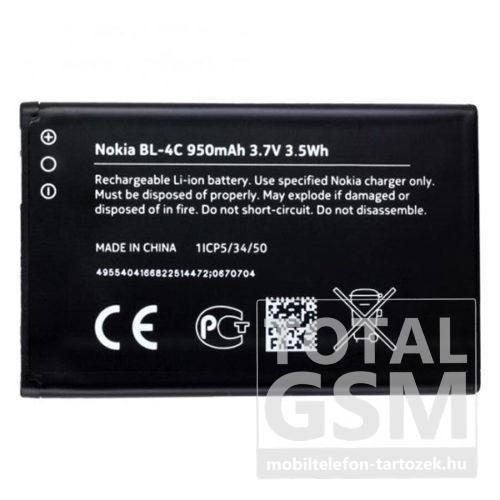 Nokia BL-C4 Gyári Akkumulátor Li-Ion 950mAh (6100,6300,Maxcom MM432)